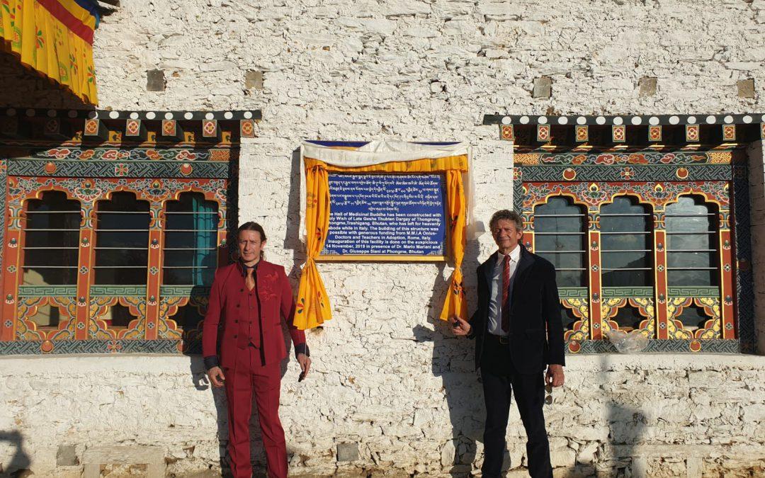 2019 – Inaugurazione del Centro di Riabilitazione per Anziani